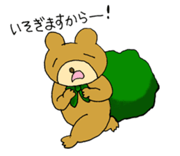 Lazy small bear sticker #1250551