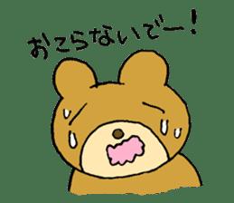 Lazy small bear sticker #1250552