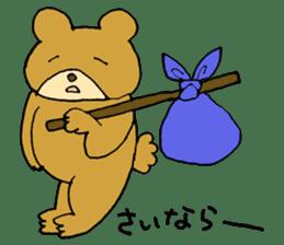 Lazy small bear sticker #1250553