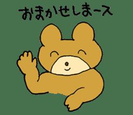 Lazy small bear sticker #1250554