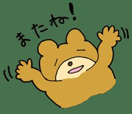 Lazy small bear sticker #1250555