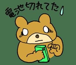 Lazy small bear sticker #1250557