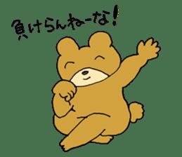Lazy small bear sticker #1250558