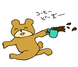 Lazy small bear sticker #1250560