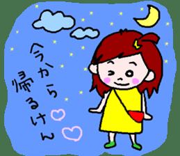 Kumamoto dialect sticker  of Momoro sticker #1250845