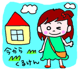 Kumamoto dialect sticker  of Momoro sticker #1250846