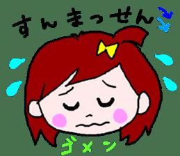 Kumamoto dialect sticker  of Momoro sticker #1250848