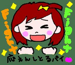 Kumamoto dialect sticker  of Momoro sticker #1250852
