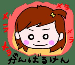 Kumamoto dialect sticker  of Momoro sticker #1250853