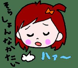 Kumamoto dialect sticker  of Momoro sticker #1250857
