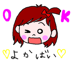 Kumamoto dialect sticker  of Momoro sticker #1250861