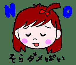 Kumamoto dialect sticker  of Momoro sticker #1250862
