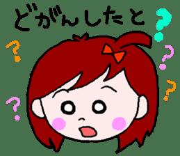 Kumamoto dialect sticker  of Momoro sticker #1250865