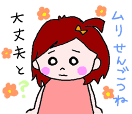 Kumamoto dialect sticker  of Momoro sticker #1250866