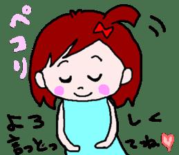 Kumamoto dialect sticker  of Momoro sticker #1250874