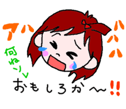 Kumamoto dialect sticker  of Momoro sticker #1250876
