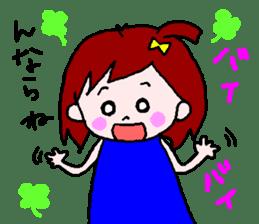 Kumamoto dialect sticker  of Momoro sticker #1250880