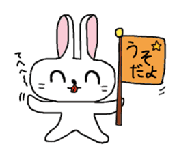 long face rabbit 2 sticker #1250935