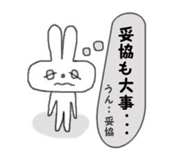 long face rabbit 2 sticker #1250937