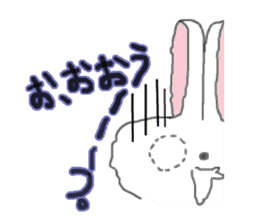 long face rabbit 2 sticker #1250940