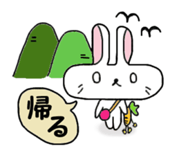 long face rabbit 2 sticker #1250954