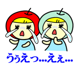 Apple twins #10 sticker #1252331
