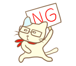 The Glasses cat's everyday -chapter 1- sticker #1253003