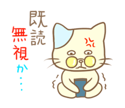 The Glasses cat's everyday -chapter 1- sticker #1253006