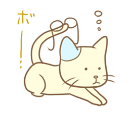 The Glasses cat's everyday -chapter 1- sticker #1253010