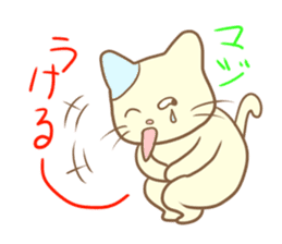 The Glasses cat's everyday -chapter 1- sticker #1253012