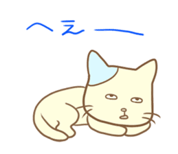 The Glasses cat's everyday -chapter 1- sticker #1253013