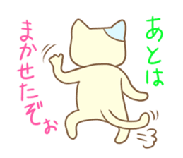 The Glasses cat's everyday -chapter 1- sticker #1253014