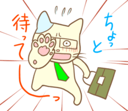 The Glasses cat's everyday -chapter 1- sticker #1253020