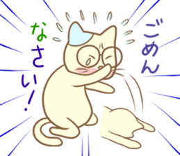 The Glasses cat's everyday -chapter 1- sticker #1253021