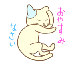 The Glasses cat's everyday -chapter 1- sticker #1253023