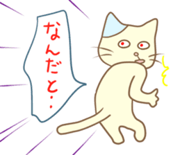 The Glasses cat's everyday -chapter 1- sticker #1253024