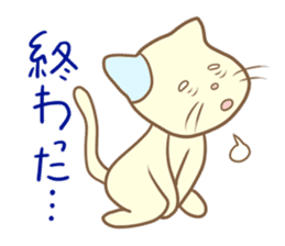 The Glasses cat's everyday -chapter 1- sticker #1253025