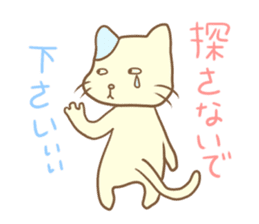 The Glasses cat's everyday -chapter 1- sticker #1253027