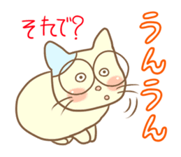 The Glasses cat's everyday -chapter 1- sticker #1253038