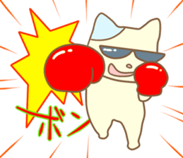 The Glasses cat's everyday -chapter 1- sticker #1253040