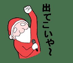 Santa Claus and Dog sticker #1253724