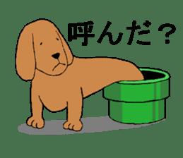 Santa Claus and Dog sticker #1253725