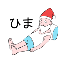 Santa Claus and Dog sticker #1253726