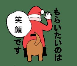 Santa Claus and Dog sticker #1253727