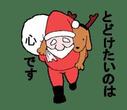 Santa Claus and Dog sticker #1253728