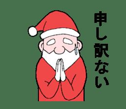 Santa Claus and Dog sticker #1253732