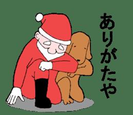 Santa Claus and Dog sticker #1253737
