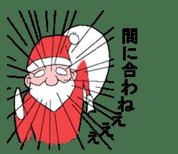 Santa Claus and Dog sticker #1253741