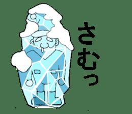 Santa Claus and Dog sticker #1253744