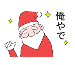 Santa Claus and Dog sticker #1253750